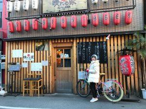 Vốn tiếng Nhật bằng 0 – Tôi đã đi du lịch Nhật Bản một mình như thế nào!