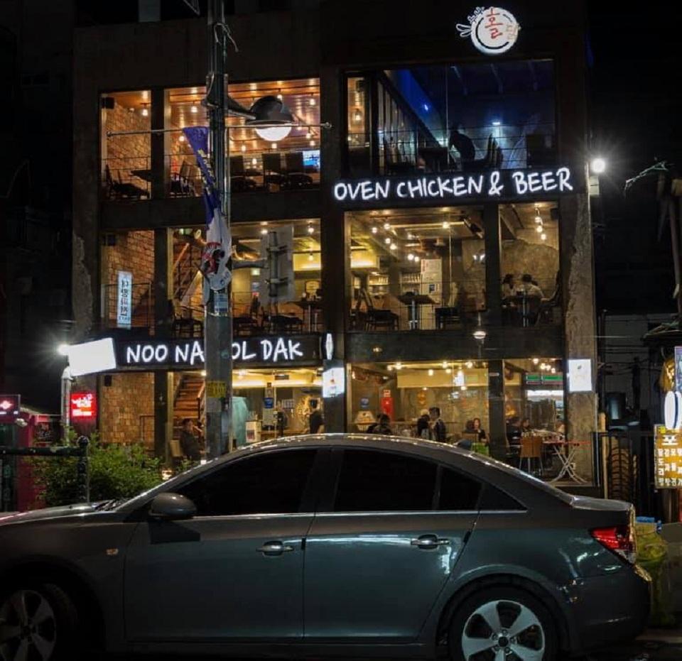 Gà bia Noonna Hol Dak Seoul Hàn Quốc
