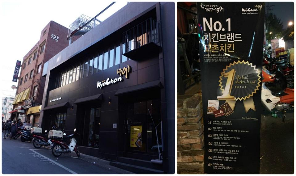 Gà rán cửa hàng Kyochon, Seoul, Hàn Quốc