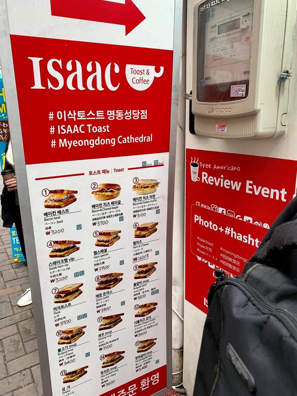 Toast & Coffee Isaac Seoul Hàn Quốc