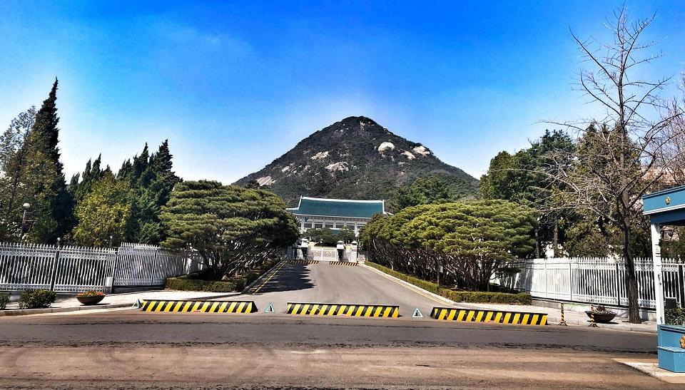Nhà xanh Phủ tống thống Hàn Quốc
